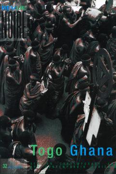 Revue Noire 32