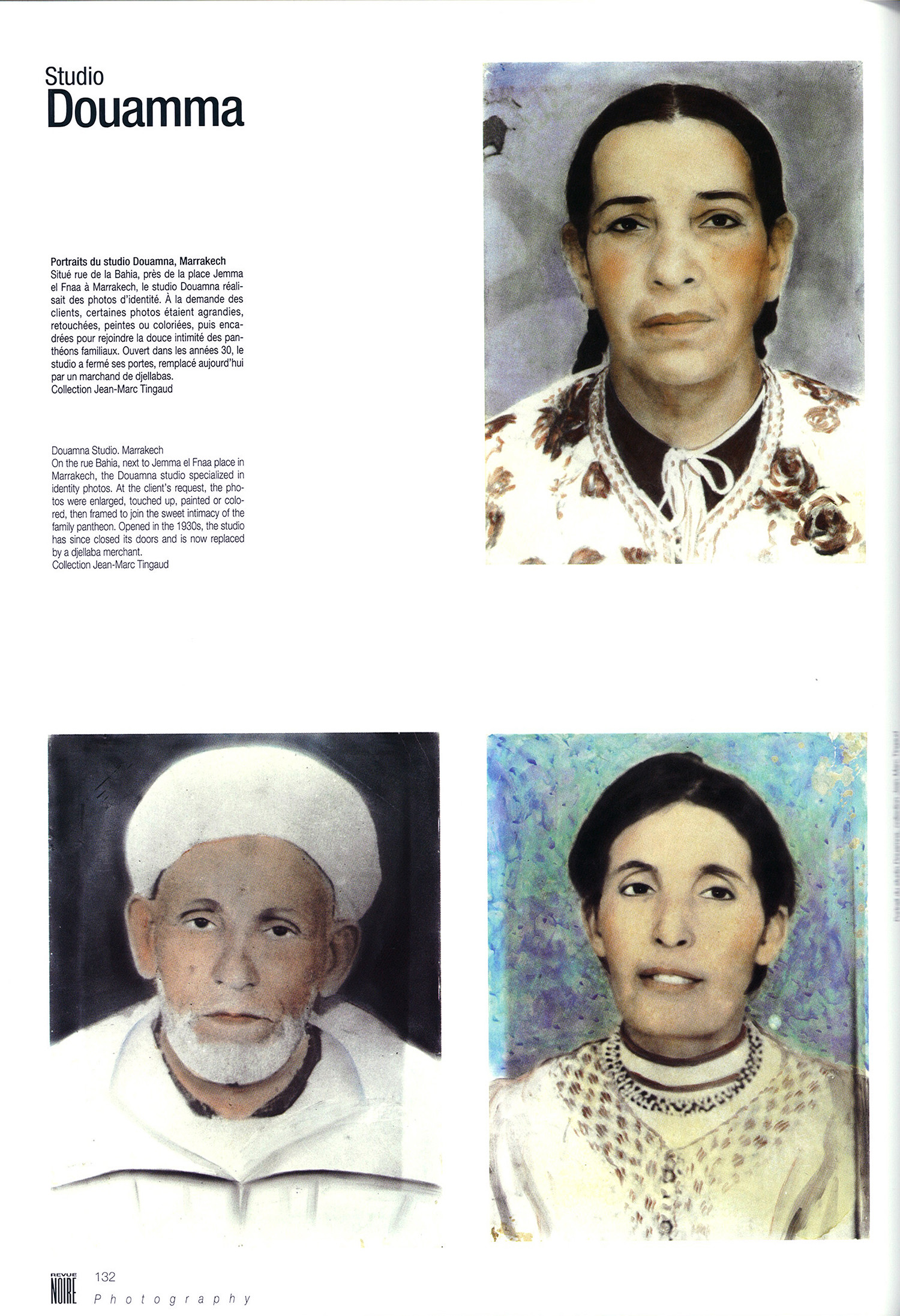Hicham et khadija essaouira - 5 5