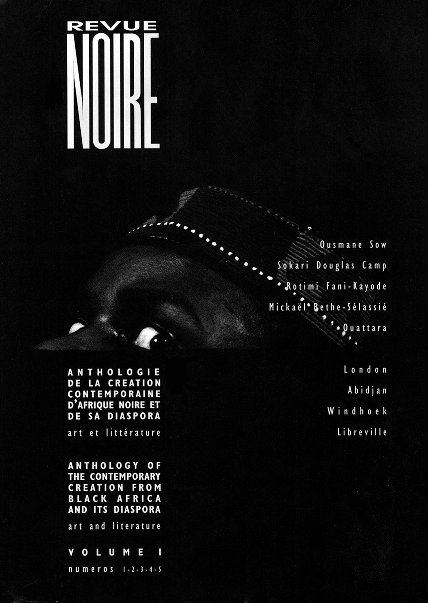 Livre 'Anthologie Revue Noire Magazine' Vol. 01 N° 01 à 05 (© photo couverture Rotimi Fani Kayodé)