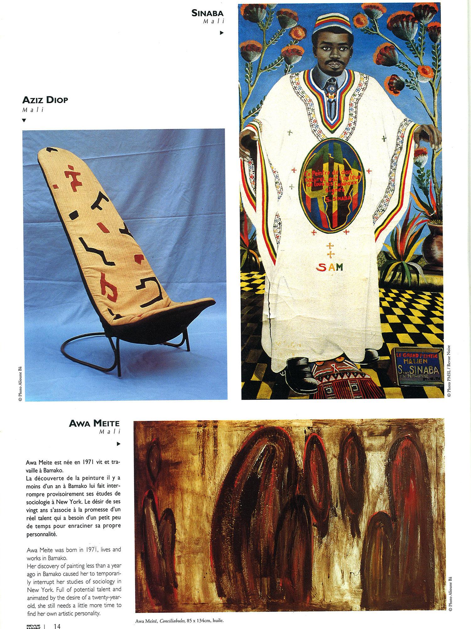 The Little Shop Peinture revue noire 17 | revue noire