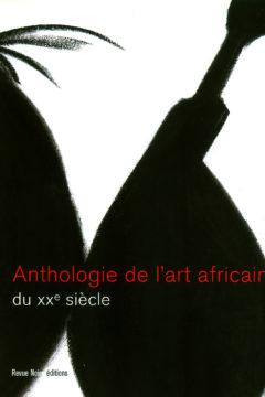 Antho Art Africain XXe