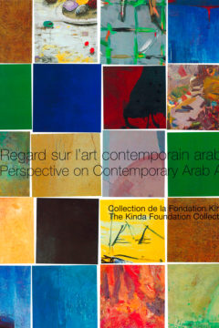 Livre 'Regard sur l'Art Contemporain Arabe, la Collection Kinda', Revue Noire 2002
